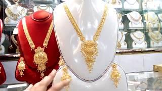 ২১ ক্যারেট সোনার গয়না সেটের দাম।21 K.D.M Gold jwellery set price.