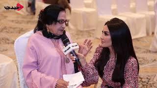حصريًا لسيدتي: ميساء مغربي تجري حوارًا مع الفنانة السعودية توحة