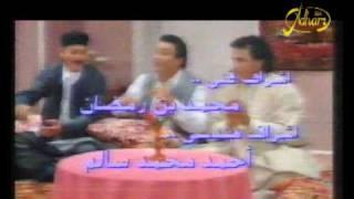 اللمة - برنامج تلفزيوني شهير في ليبيا