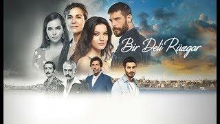 مراجعة و تقييم المسلسل التركي رياح مجنونة bir deli ruzgar