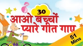 Hindi Rhymes For Kids | हिंदी कविता | Top Hindi Rhymes Collection | हिंदी गाने