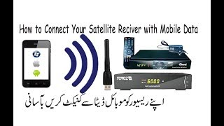How to Connect Any Digital Satellite HD Reciver with Android Mobile Data.