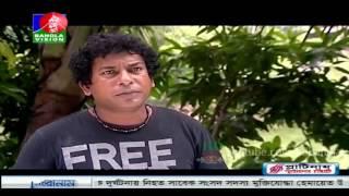 Bangla Natok Red Signal Part 57 [HD]