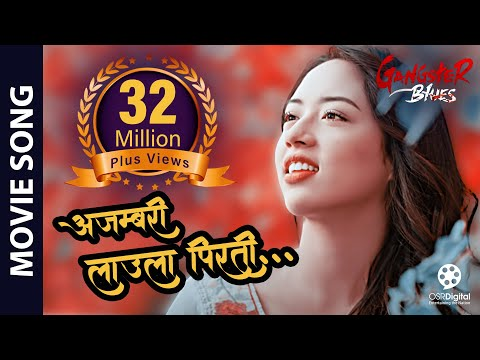 Xxx Mp4 New Nepali Movie Gangster Blues Song Ajambari Kali Prasad Melina Ft Aashirman Anna 3gp Sex