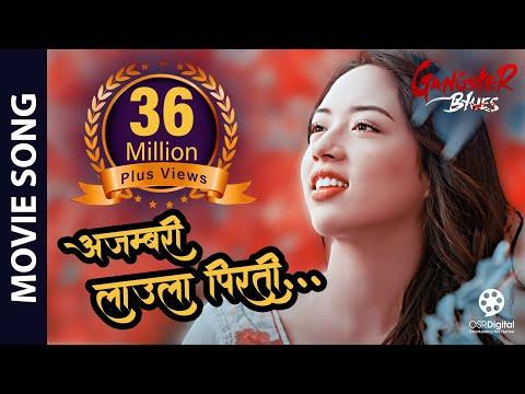 Xxx Mp4 New Nepali Movie Gangster Blues Song Ajambari Kali Prasad Melina Ft Aashirman Anna 3gp Sex