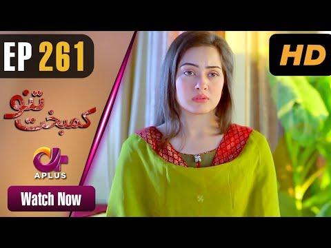 Xxx Mp4 Pakistani Drama Kambakht Tanno Episode 261 Aplus ᴴᴰ Dramas Tanvir Jamal Sadaf Ashaan 3gp Sex