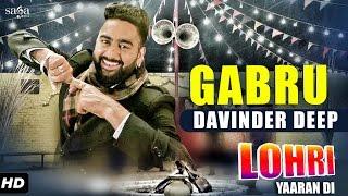 Davinder Deep : Gabru | Lohri Yaaran Di | New Punjabi Songs 2017 | SagaMusic`