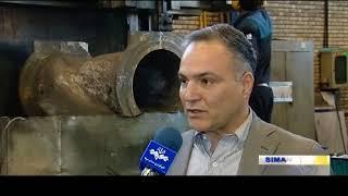 Iran Gostaresh Plastic co. made Water dispensing equipment Agriculture fields تجهيزات آبياري كشاورزي