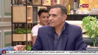 قهوة أشرف - لقاء مع المهندس أحمد الخولي يتحدث عن مشروع مزارع خضار وأسماك في المنزل