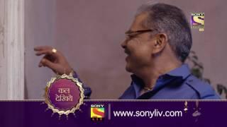 Kuch Rang Pyar Ke Aise Bhi - कुछ रंग प्यार के ऐसे भी - Episode 301- Coming Up Next