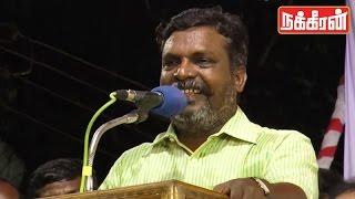 Thiruma 'We defeat Injustice' | Makkal Nala Kootani Election campaign | TN Elections 2016