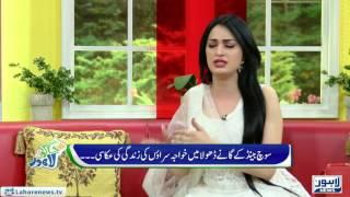 Jaago Lahore Episode 46 - Part 3/3 - 27 Mar 2017