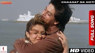 Chaahat Na Hoti | Chaahat | Shah Rukh Khan, Pooja Bhatt & Ramya Krishnan