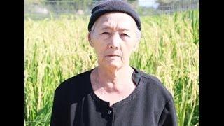 In Loving Memory of Chor Vang