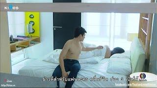 [Vietsub] Sóng Gió Cuộc Đời / Kluen Cheewit - Tập 12 (Bed scene cut)