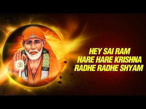 Xxx Mp4 Hey Sai Ram Hare Hare Krishna Radhe Radhe Shyam Sai Bhajan By Suresh Wadkar With Sai Saar Dhun 3gp Sex