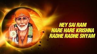Hey Sai Ram Hare Hare Krishna Radhe Radhe Shyam Sai Bhajan By Suresh wadkar (with sai saar ) Dhun