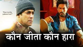 Salman's Tubelight Trailer Vs Shahrukh's Raees Trailer - जानिए कौन जीता