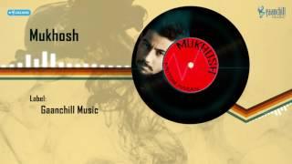 Mukhosh   Pritom Hasan   Lyrical Video   Bangla New Song   2017