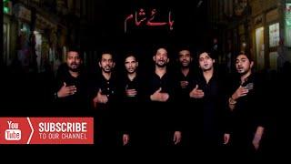 01.Haye Sham da Bazar - UMMUL MASAIB (asws) Lahore 2016-17