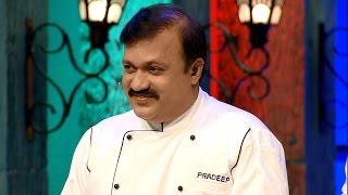 Dhe Chef | Ep 26 - Taste without ear & eye | Mazhavil Manorama
