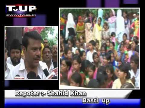 tvup 18 08 16  03    बस्ती :- राखी का चुनावी रंग