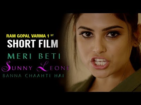 Xxx Mp4 Ram Gopal Varma S First Short Film Meri Beti SUNNY LEONE Banna Chaahti Hai 2017 Short Film RGV 3gp Sex