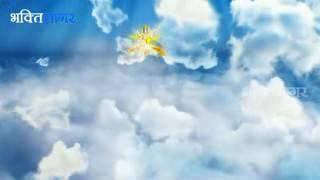 Bhajan video song video mp4