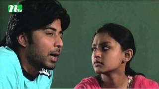 Sobuj Nokkhotro I Nusrat Imroz Tisha, Chanchal Chowdhury, Mir Sabbir I Episode 74 I Drama & Telefilm