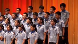 明道中學105學年度國一詩詞吟唱比賽-Y113