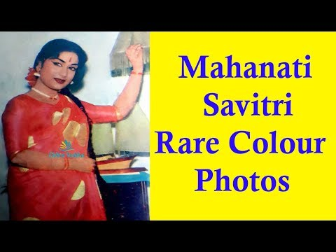 Xxx Mp4 Mahanati Savitri Rare Color Photos PART 1 Savitri Unseen And Rare Photos Chitra Vedika 3gp Sex