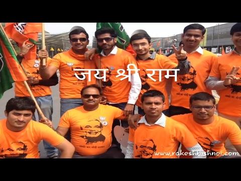 ||Full HD|| modifier's nav varsh song bikaner famous nav varsh hindu nav varsh 2074