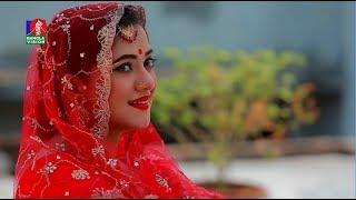 Chirokumar Mone Mone | Niloy | Arfan | Salauddin Lavlu | Bangla Eid Natok | 2018 | Part-4