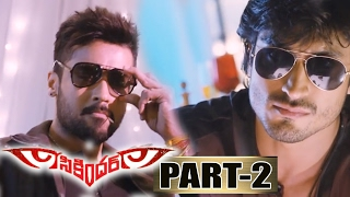 Sikandar Full Movie Part 2 || Surya, Samantha, Vidyuth Jamawal