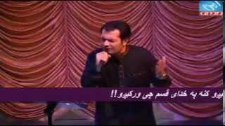 Humayun Khan NEW song 2013 ! Must hear ! PLEASE !! Manana :)