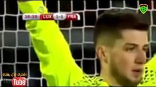 اهداف مباراة فرنسا ولوكسمبرج 3 1   25 03 2017 تصفيات كأس العالم 2018