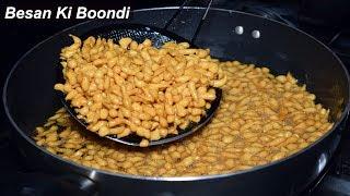 Homemade Boondi Recipe - Besan Ki Boondi for Dahi Boondi chaat - Special Ramadan Recipe