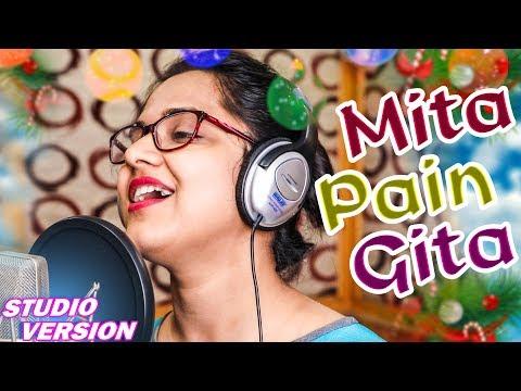 Xxx Mp4 Mita Pain Gita Tie Odia New Song Asima Panda Subhadra Arts HD Video 3gp Sex