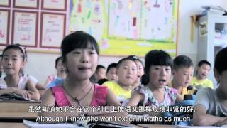 The Tiger Mom Effect 虎妈(望子成龙的虎妈 中国式教育)【Looking China看中国】