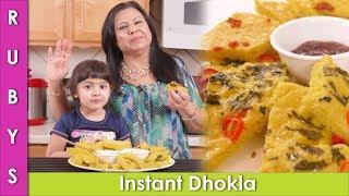Instant Dhokla Recipe Bachon ki Lunchbox Ideas in Urdu Hindi - RKK