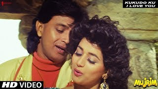 Kukudo Ku I Love You | Mujrim | Full Song HD | Mithun Chakraborty, Madhuri Dixit