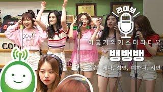 결경팀 : 결경, 레나, 성연, 예하나, 시연