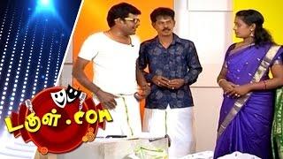 Tamil Comedy | Dougle.com - General Stores | August 5