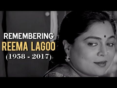 Remembering Reema Lagoo (1958-2017)