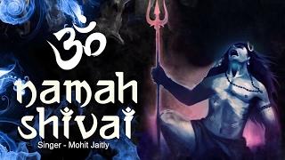 MAHASHIVRATRI SPECIAL- OM NAMAH SHIVAYA HAR HAR BHOLE NAMAH SHIVAYA - महाशिवरात्रि ( FULL SONGS )
