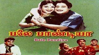 Bale Pandiya Full Movie HD