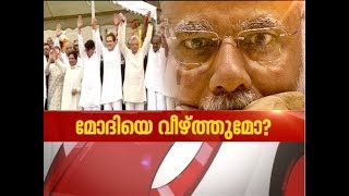 Political alliance against Narendra Modi   News Hour 23 May 2018