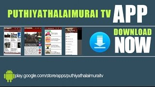 Update Yourself with New Puthiyathalaimurai TV APP