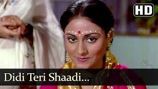 Didi Teri Shaadi (HD) - Naya Din Nai Raat Song - Baby Pinky - Sanjeev Kumar - Jaya Bhaduri