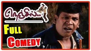 Nenjil Jil Jil Tamil Movie | Full Comedy | Scenes | Vadivelu | Mayilsamy | Navdeep